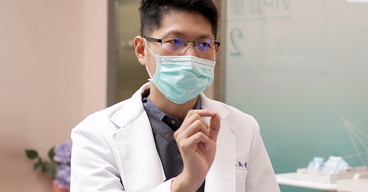 植牙前該注意什麼事?植牙手術詳細解析 – 張瑞杰醫師